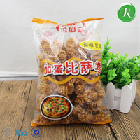 Snack food packaging/plastic cookie packaging bag