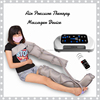 /product-detail/air-pressure-personal-massager-60526063095.html