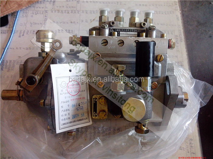 Shanghai New Holland SNH504 Tractor Parts 495A Fuel Injection Pump