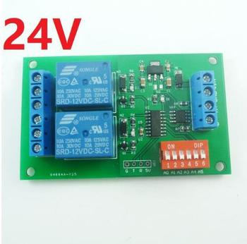 Dc 24v 2ch Rs485 Modbus Rtu Relay Board Serial Port Switch Module For Plc  Led Motor Fw & Bw - Buy Dc 24v 2ch Rs485 Modbus,Rtu Relay Board Serial Port