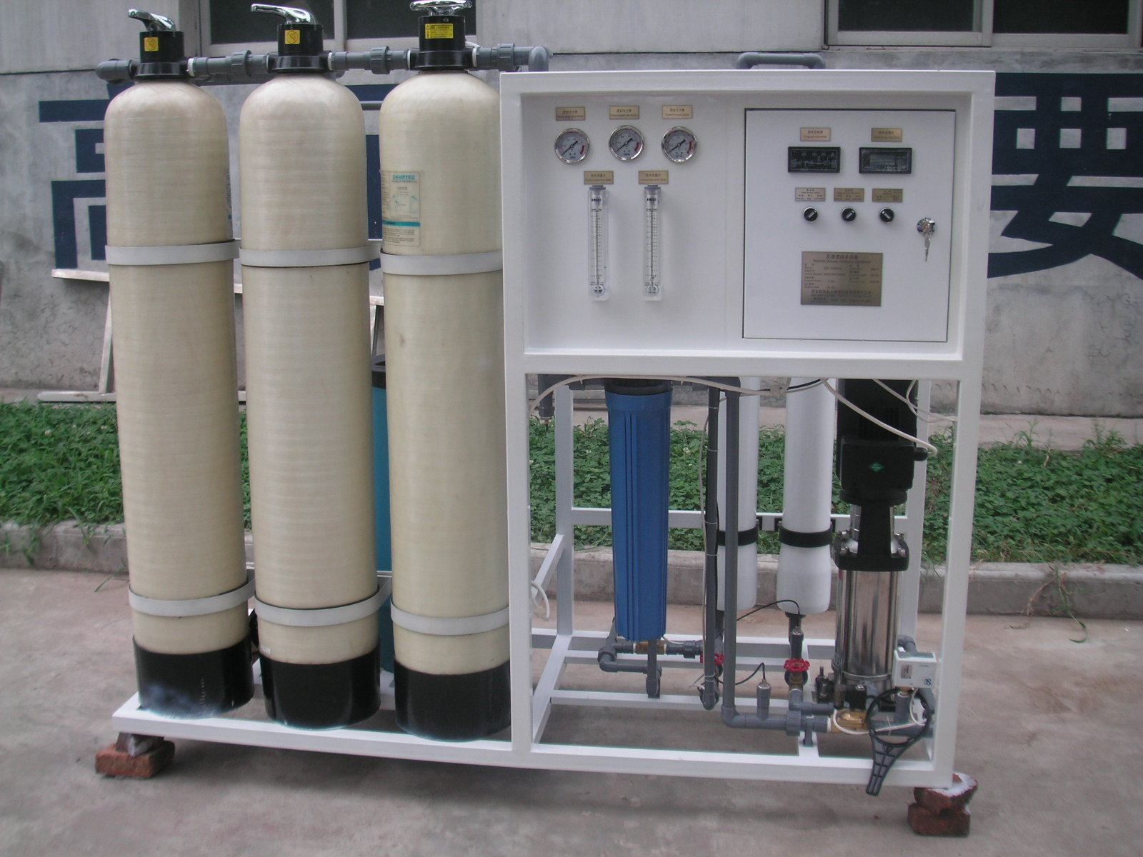 2000LPH Reverse osmosis sa Potable Water Purifier