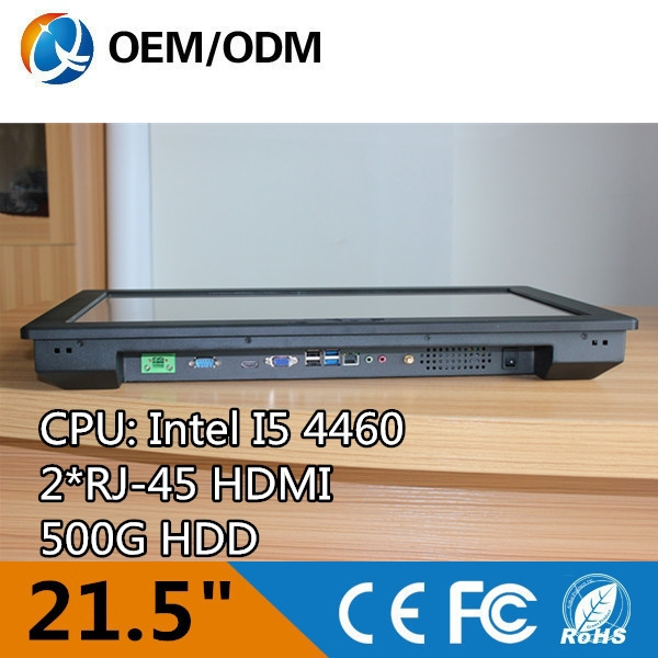 china supplier 21.5 inch x86 Single Board Computer with intel i5 4460