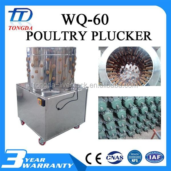 Multifunctional slaughter house machinery with CE certificate commercial chicken plucker machine