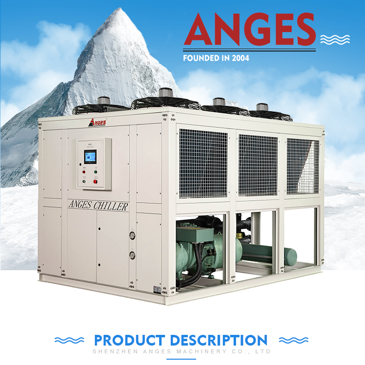 AGS-100ASH पीईटी पहिले ढालना औद्योगिक हवा ठंडा पेंच चिलर प्रणाली आपरेशन पेंच कंप्रेसर चिलर पानी कूलर