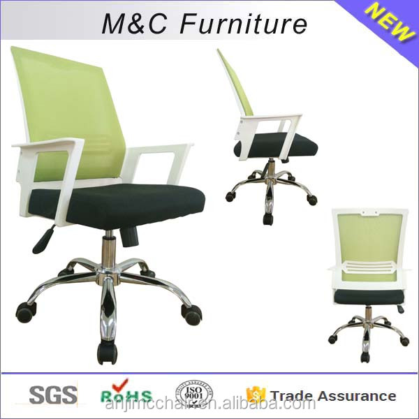 M&C general use green mesh task chair office