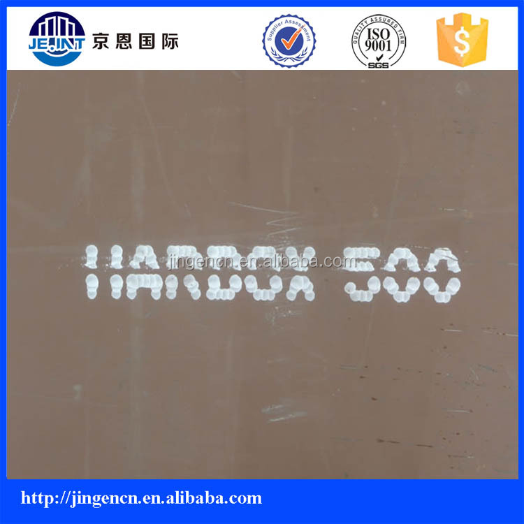 HARDOXX500 NM500 abrasion resistant steel plate