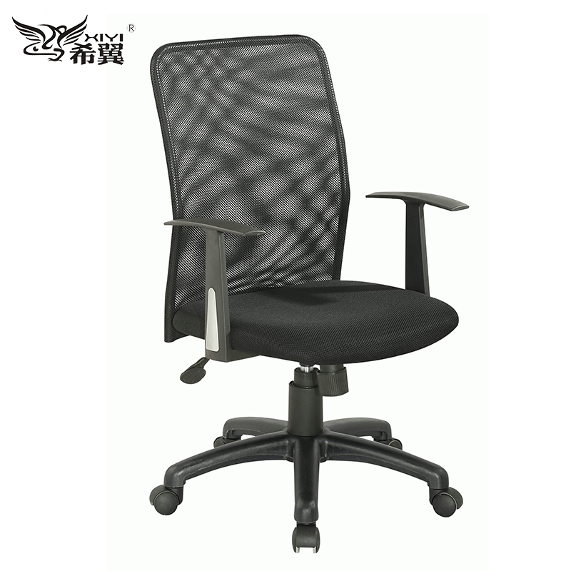 Modern Bargain Black Mesh Manager Office Chair With Fixed Base