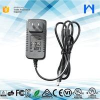 AC 100-240V To DC Converter 12V 2A Power Supply
