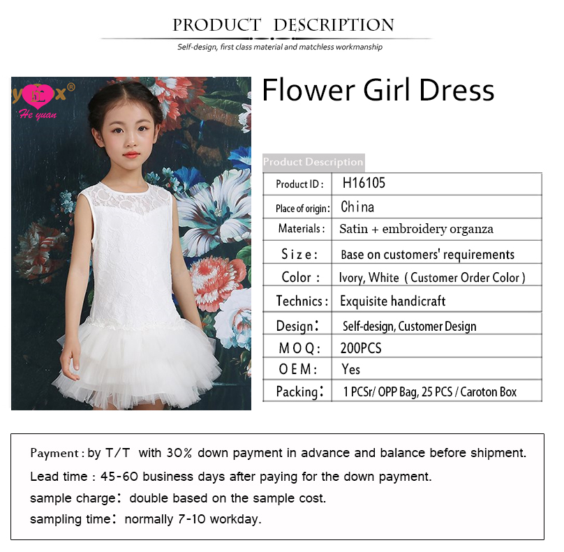 H16105 Flower Girls Dresses Soft Lace Toop Ballet Puffy Bottom Dresses