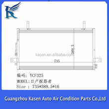 air cooled condenser price for Nissan pathfinder