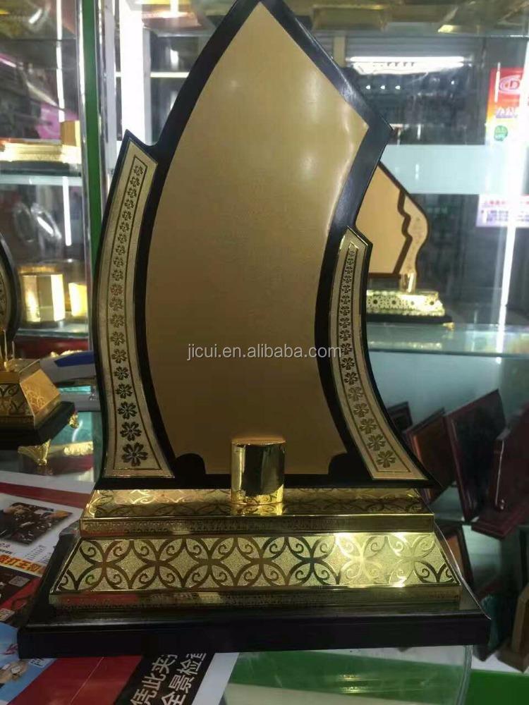 Saudi Arabia Market Wooden Trophy New Designs