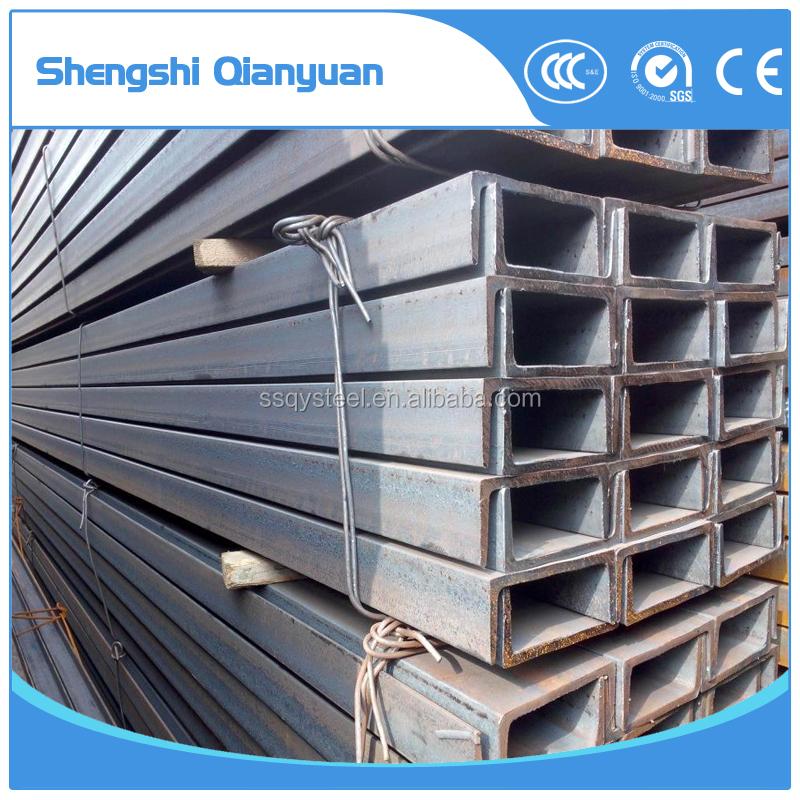 C Steel Channel Structural Steel U Channel Steel Size