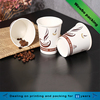 PE coated coffee design paper cups with customized size