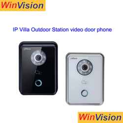 Surface mounted Villa Outdoor Station Intelligent Building dahua audio video intercom