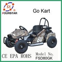 racing off road go karts(FSD80GK)