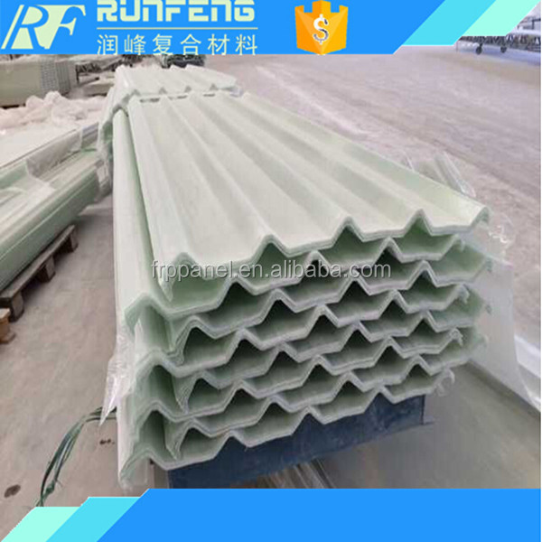 Professional FRP Manufacture Company Made Various Kinds of FRP Panels Made in China