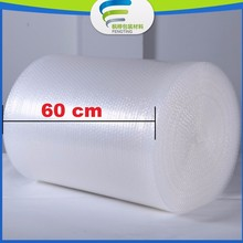 Professional packaging bubble medical plastic wrap bubble wrap roll