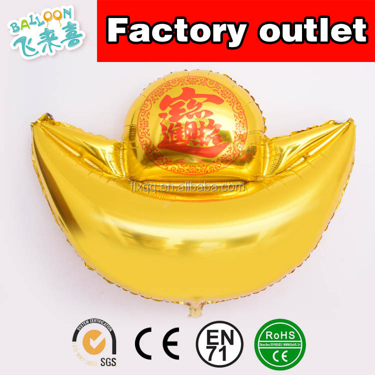 Gold ingot aluminum film balloon New Year festival shops opening decoration gold ingot aluminum foil balloons