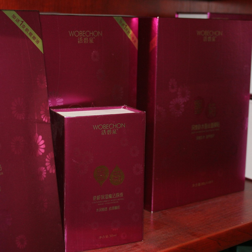 Custom full color paper cosmetics packaging box printing