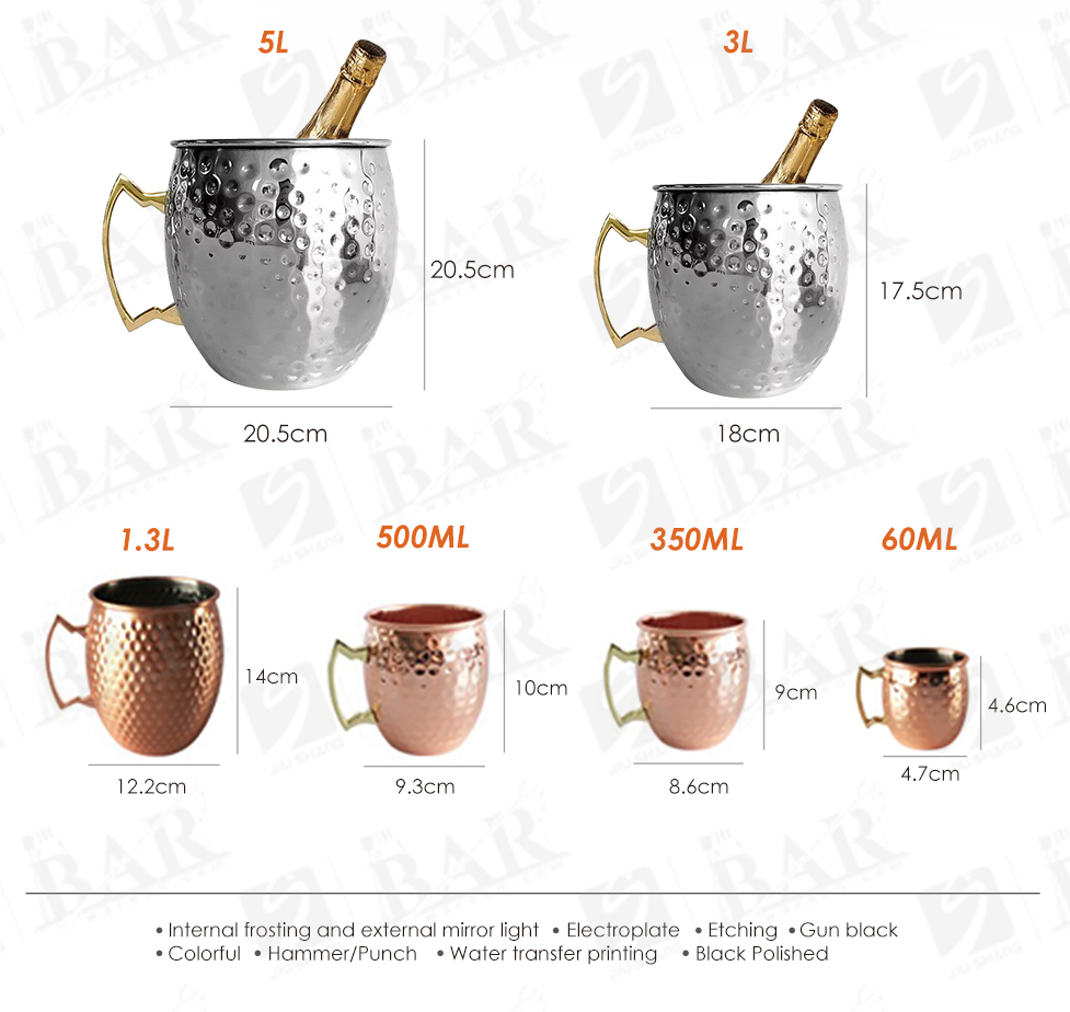 Stainless steel mug of various sizes