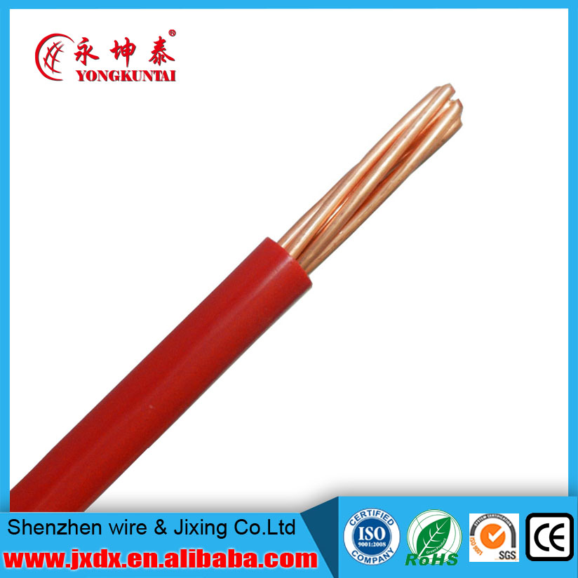 150mm solid single copper wire with PVC insulation 450/750V