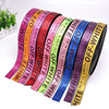 /product-detail/hot-selling-high-quality-eco-freindly-elastic-webbing-tape-fabric-woven-belt-decorative-strap-jacquard-band-62121672079.html