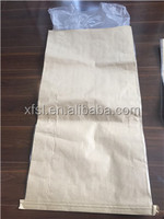 50 kg brown kraft paper powder bag with inner bag,pp woven sugar,rice flour bag