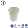 Custom Disposable Paper Coffee Cup
