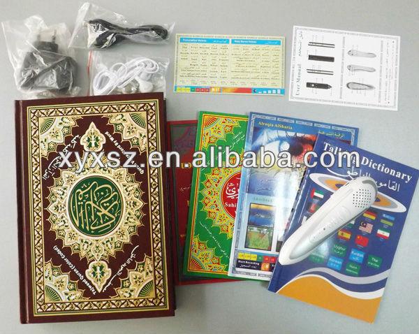 Tajweed Digital Quran Read Reader Pen Koran Coran Stylo Lecteur Word By  Word With Tamil/english Translation - Buy Tajweed Digital Quran Read Reader
