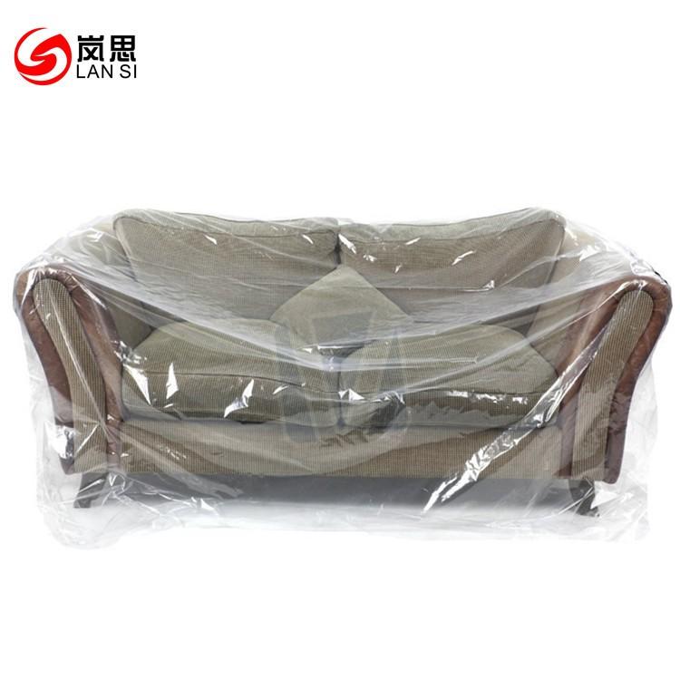 High Quality Furniture Plastic Sofa