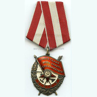 Order of the Red Banner Medal with Ribbon