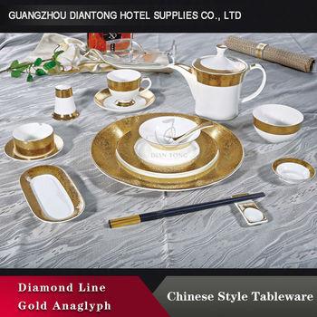 unique unbreakable bone china gold relief tableware & Unique Unbreakable Bone China Gold Relief Tableware - Buy Bone China ...