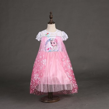 Latest New Formal Baby Girls Party Dress Children Frocks Bud Silk