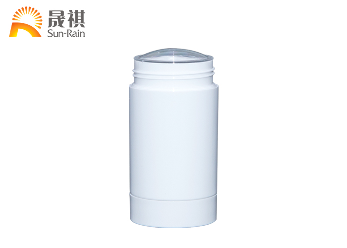 Chinese manufacturers like 75g black plastic bottle deodorants cosmetic plastic bottle perfume body