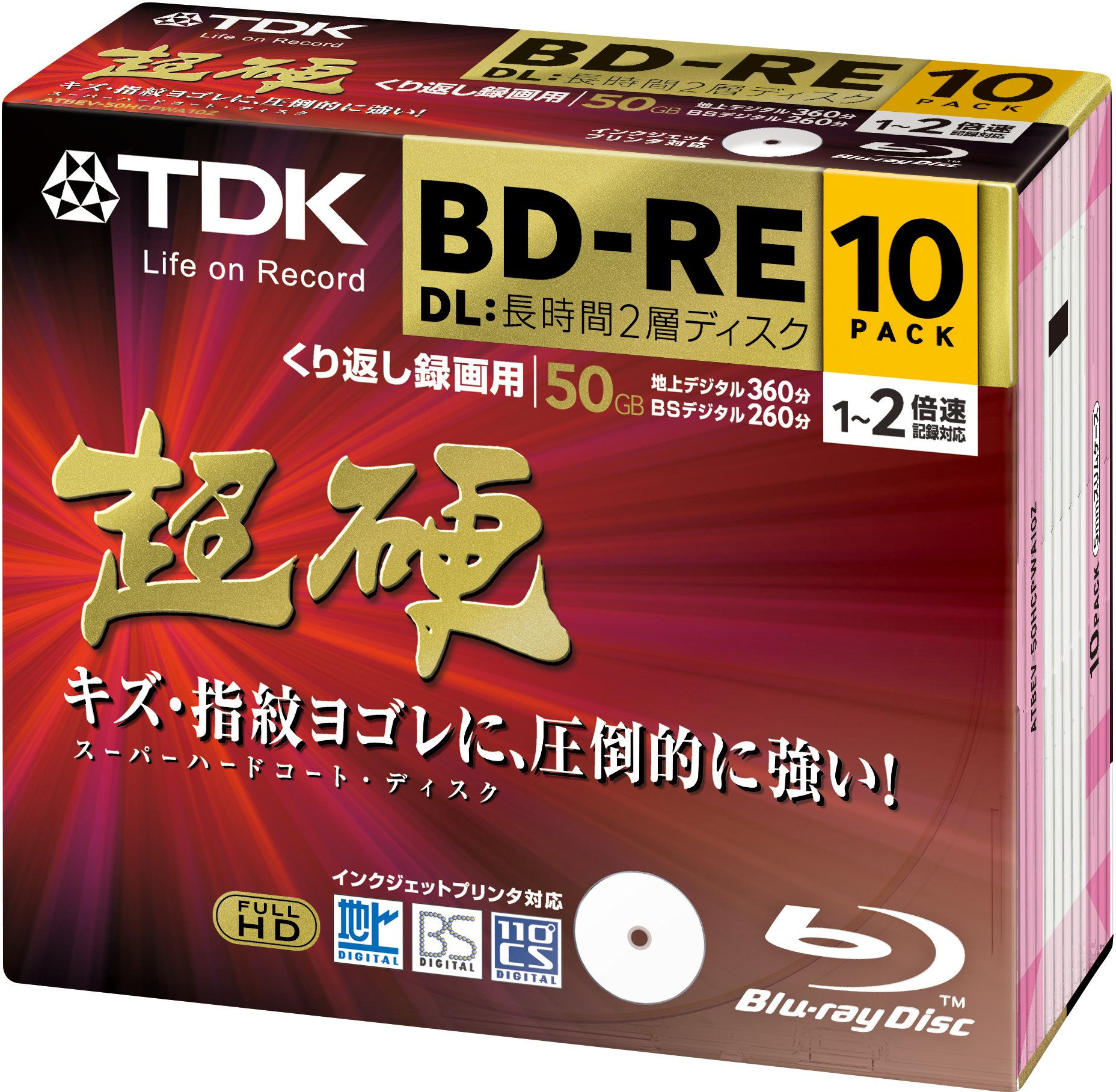 Blu-ray Disc for TDK Lor Recording One to 2x Super-硬 Series Bd-re Dl (Two-layer Disk of Long Time) 50gb Atbev-50hcpwa10z (Japan Import)