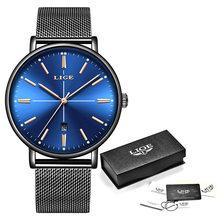 LIGE, новинка, синие женские часы, роскошный бренд, модные, под платье, кварцевые часы, для девушек, полностью стальной сетчатый ремешок, водоне...(China)