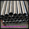 ISO9001 ST35 ST37 FOB China Non Secondary Honed Tube Seamless