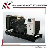 200KW 250KVA LOW RPM ALTERNATOR WATER COOLED JET ENGINE ELECTRICAL POWER DYNAMO PERMANENT MAGNET DIESEL GENERATOR