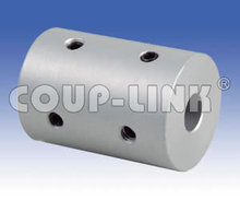 Rigid shaft coupling coupler