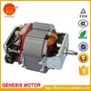 food processor parts small electric motor 220v