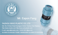 Hdpe Pp Compression Fittings/reducing Tee Spanish Type Taizhou ...