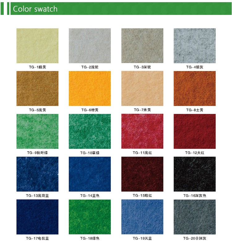 Soundproof High Sound-absorbing High Density Polyester Fiber Acoustic Panel Wall Panel