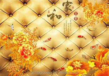 Carta Da Parati Fiori Di Loto : Di lusso d titolo poco pesce e giallo fiore di loto murale carta