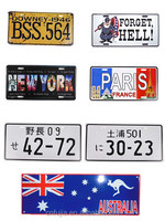 decor embossed USA/Australia/Japan metal auto signs,number car license plates