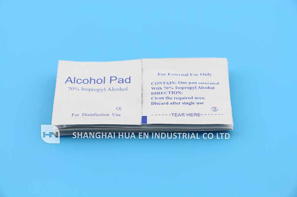 Sterile Medical Alcohol Pad