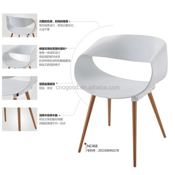 Modern Clear Plastic Chair Stackable Wooden Leg Chair Designs
