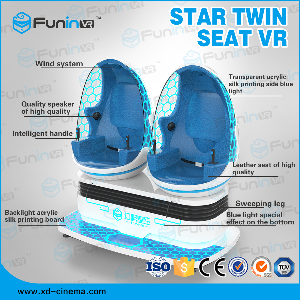9d Vr Chair With 360 Degree Rotating,Two Seats 9d Vr Cinema,Vr Gaming  Simulator For Sale - Buy 9d Vr 2 Seat,Egg Pod Chair With Speakers,Egg Chair