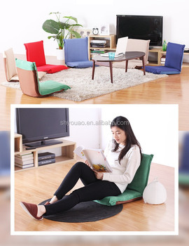 japanese style floor chair/ floor seating chair /legless chair in China : floor sitting chair - Cheerinfomania.Com