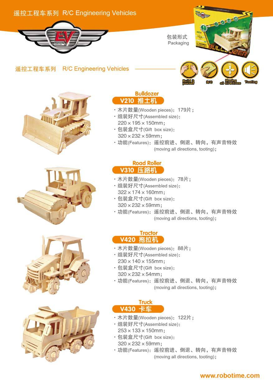 rc toy bulldozers with Robotime Wooden Toy Cars Rc Bulldozer 60103689481 on Robotime Wooden Toy Cars RC Bulldozer 60103689481 in addition 850k as well Big toy bulldozer furthermore Watch additionally Toy Bulldozer.