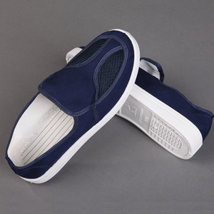 New Style Wholesale Esd Cleanroom Antistatic Safety Shoes
